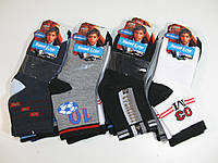 Носки для мальчиков, размеры 27-30(5),31/34(4) Sweet love, SМ 500