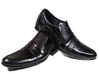 Туфли мужские классические  натуральная кожа черные на резинке (АВА 23)