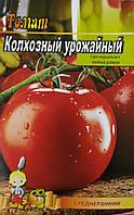 Семена Помидор сорт Колхозный урожай, пакет 10х15 см