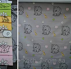 Ткань для штор Gamin Dizz Design