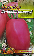 Семена Помидор сорт Де-Барао розовый, пакет 10х15 см