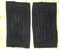 Наколенники гимнастические танцевальные ( мягкая подушечка ) черный и белый