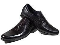 Туфли мужские классические  натуральная кожа черные на резинке (АВА 25), фото 1