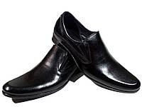 Туфли мужские классические  натуральная кожа черные на резинке (АВА 26)