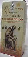 """Монастырский чай """"Для очистки организма"""""""