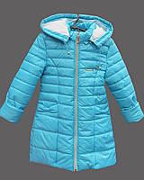 Пальто для девочки, подкладка флис (размеры 122-146)