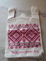 Пакеты полиэтиленовые вышивка