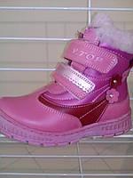 Зимние розовые ботинки на девочку, р-р 27