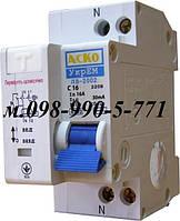 Дифференциальный выключатель (дифавтомат) ДВ-2002 16А 30мА
