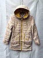 Пальто парка демисезонное подростковое для девочки 7-12 лет,бежевое