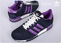 Adidas ZX700 фиолетовые