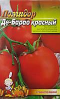 Семена Помидор сорт Дэ-Барао красный, пакет 10х15 см