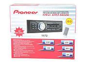 Автомагнитола Pioner 1172 USB/MP3/FM