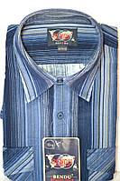 Вельветовая мужская рубашка (все размеры от 39 до 44 + 46)