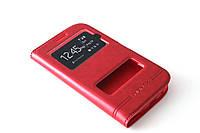 Кожаный чехол книжка для Samsung Galaxy S3 I9300 красный