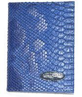 """Ежедневник  недатированный А5 клетка, """"Змея синяя"""", 3996F"""