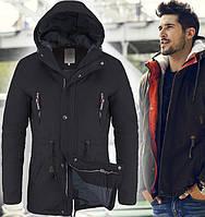 Куртка Парка | 4001