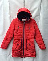 Пальто парка демисезонное подростковое для девочки 7-12 лет,красное
