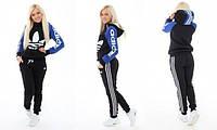 Женский спортивный Adidas  (теплый) р.42 до  48