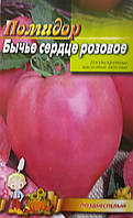 Семена Помидор сорт Бычье сердце розовое, пакет 10х15 см