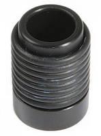 Демпфер для пневмовакуумного надульника Salvimar для гарпунов 7 мм, ствол 13 мм