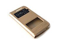Кожаный чехол книжка для HTC Desire 616 золотистый
