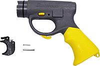 Рукоятка в сборе для ружей Cressi Sub SL / SL Star