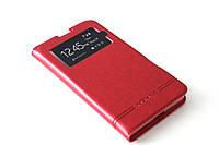 Кожаный чехол книжка для Microsoft Lumia 640 красный, фото 1