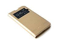 Кожаный чехол книжка для Microsoft Lumia 640 золотистый, фото 1