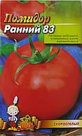 Семена Помидор сорт Ранний 83, пакет 10х15 см