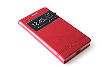 Кожаный чехол книжка для Microsoft Lumia 950 красный