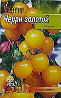 Семена Помидор сорт Черри золотой, пакет 10х15 см