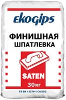 SatenGips Экогипс Шпаклевка 30 кг(Турция)