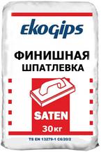 SatenGips Экогипс гипсовая шпаклевка САТЕНГИПС 25 кг (Турция)