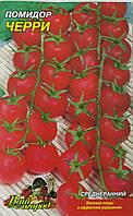 Семена Помидор сорт Черри, пакет 10х15 см