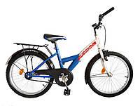 """Велосипед для мальчика 20"""" JUNIOR  57"""