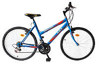 Велосипед ХВЗ  24 TEENAGER модель 47 , фото 1