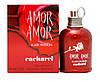 Cacharel Amor Amor - лицензия Турция USO 100мл.-стекло
