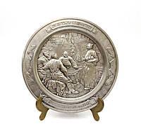Тарелка коллекционная, олово, Германия, Трактирщик