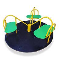 Детские карусели для игровой площадки