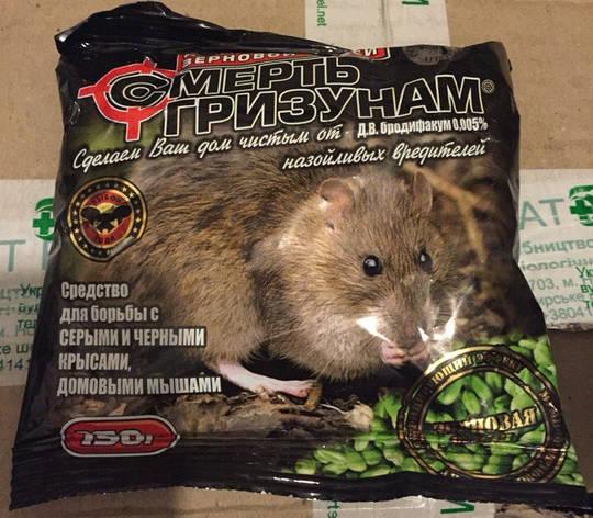 Смерть грызунам (зерно), пакет (карамель, арахис), 150 г, фото 2