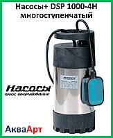 Насосы+ DSP 1000-4H многоступенчатый