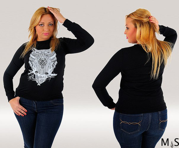 Кофта женская с совой