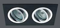 Точечный встраиваемый светильник  AT 10-2
