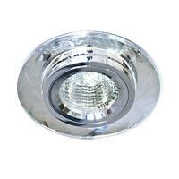 Точечный светильник  Feron  8050-2 серебро