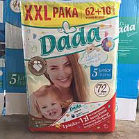 Подгузники Dada 5 размер, XXL пачка, 72 штуки  (15-25кг)