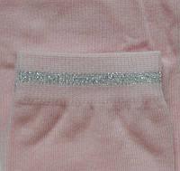 Комплект для дівчаток: футболки, шкарпетки (колір рожевий), зріст 134-140 см, фото 1