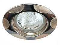 Точечный поворотный встраиваемый светильник Feron 305T MR16 серебро