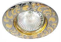 Точечный встраиваемый светильник Feron DL2005 MR16 хром золото