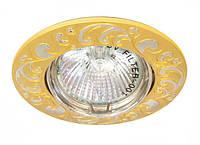 Точечный встраиваемый светильник Feron DL2005 MR16 жемчужное золото